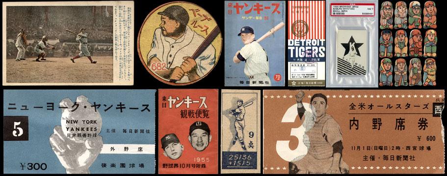 Vintage Baseball Card Forum 61